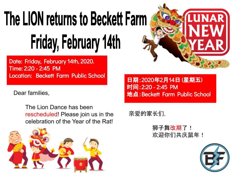 Lion Dance 2020